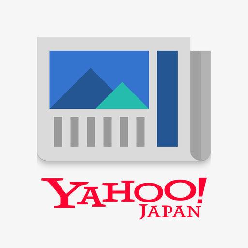 Yahoo!ニュース 地震など防災通知、災害ニュースの速報も