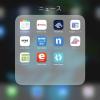 iPhone/iPadで使いやすいおすすめ総合ニュースアプリまとめ