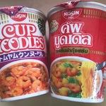 タイと日本のカップヌードル・トムヤムクン味を食べ比べてみた