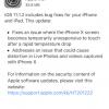 iOS11.1.2リリース。iPhone Xユーザーは冬になる前に!